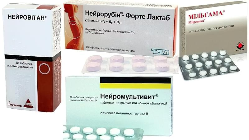 Вітаміни для зміцнення нервової системи і препарати на їх основі 1